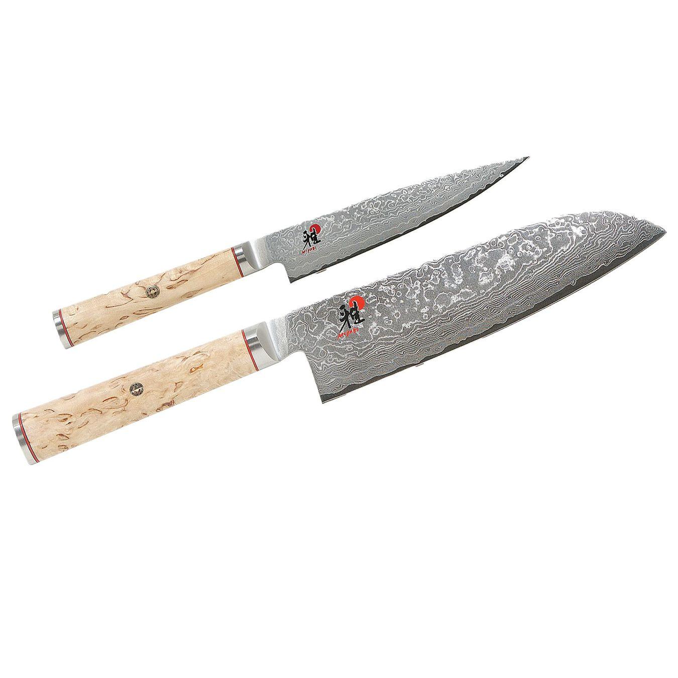 2 Piece Knife set,,large 1
