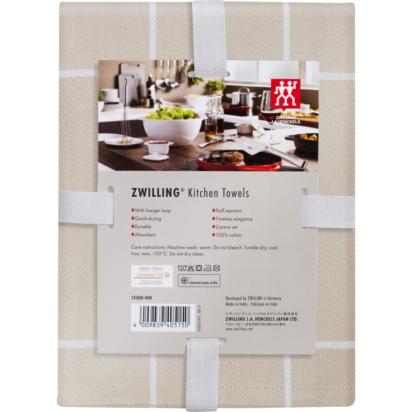 2 Piece 2 Piece Kitchen towel set checkered, taupe,,large 2